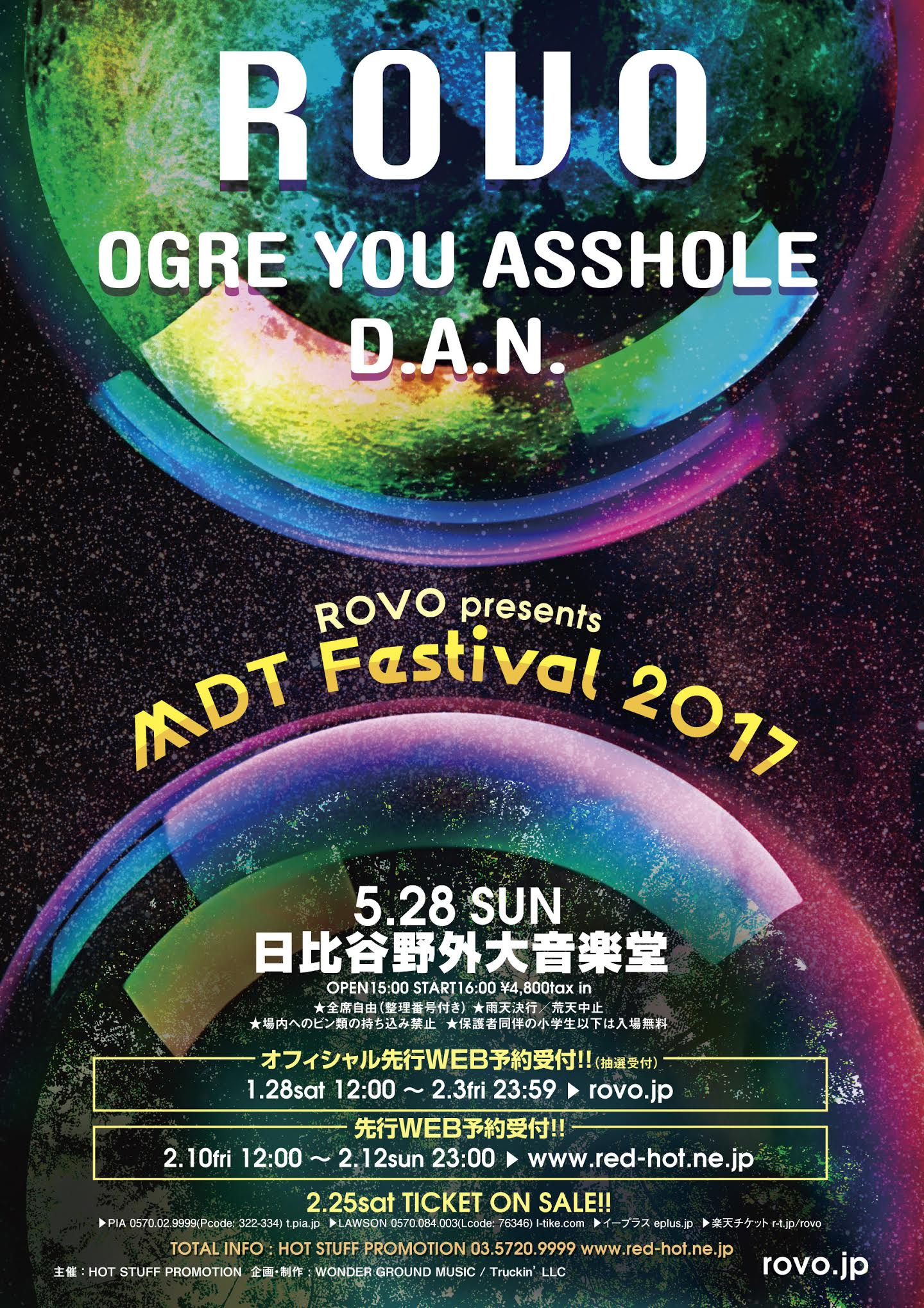 MDT FESTIVAL 2017_Flyer DATA.jpg