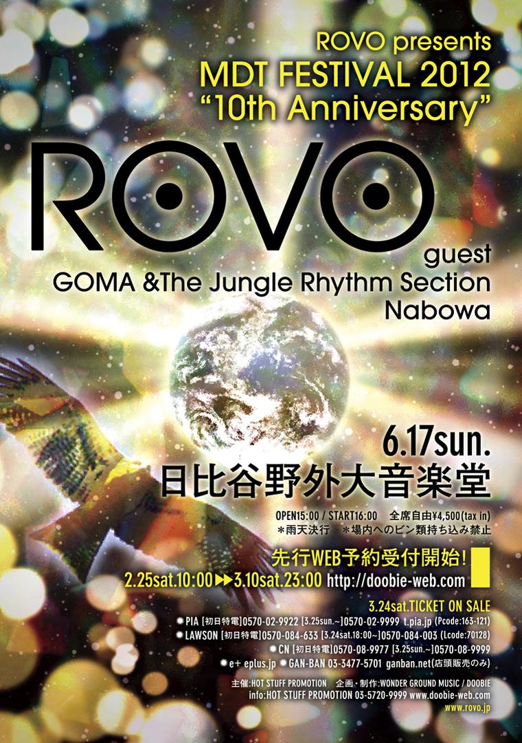 ROVO_flyer1.jpg