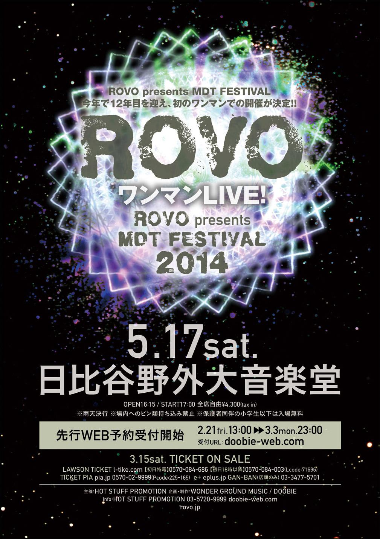 ROVO presents MDT FESTIVAL 201...